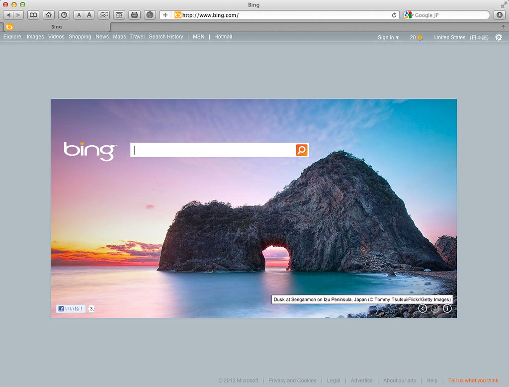 My Photo Became Wallpaper Of Bing Front Page Listings F Flickr