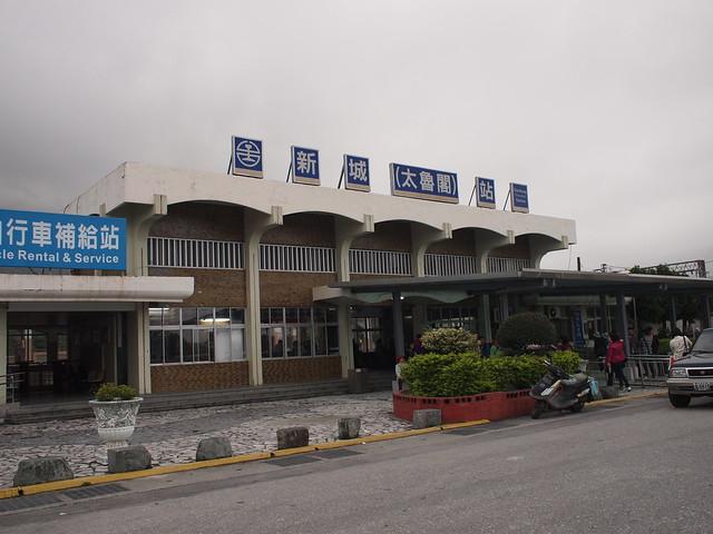 新城(タロコ)駅