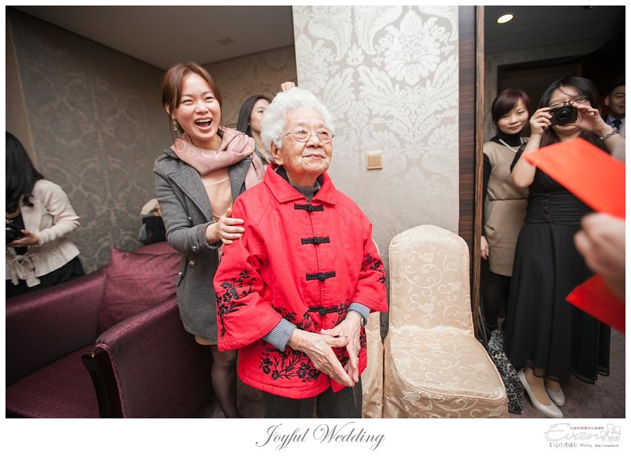婚禮攝影 小朱爸 明勳&向榮 婚禮紀錄 中和晶宴_0097