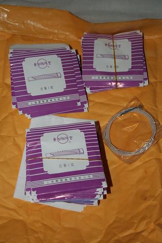 2012-06-29 - Gu Zheng - 02 - Strings