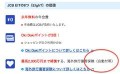 スクリーンショット 2012-06-30 11.29.54