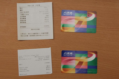 Hong Kong's bilingual Octopus cards?