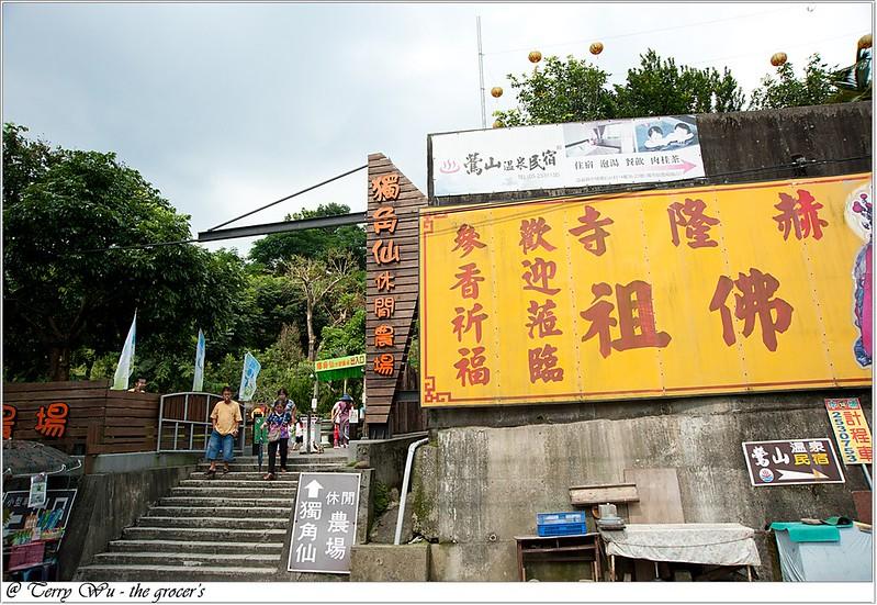 02-獨角仙牧場