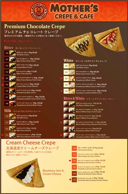 Mother's Crepe Menu 03