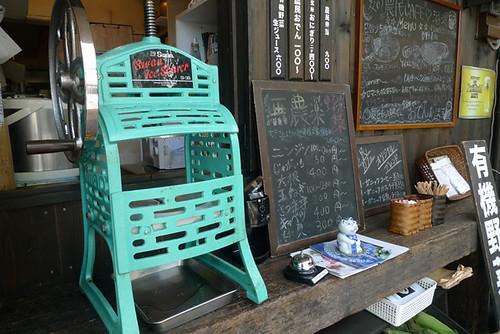 Nomin Cafe