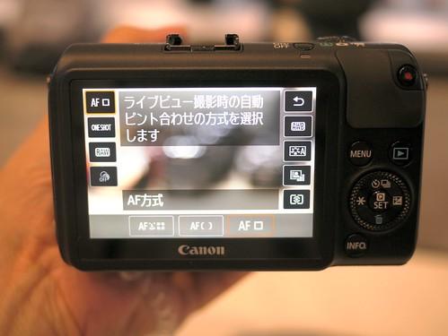 P1160758