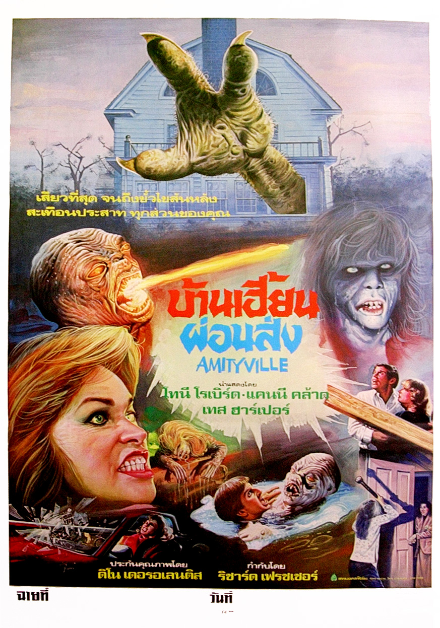 The Amityville Horror, 1979 (Thai Film Poster)