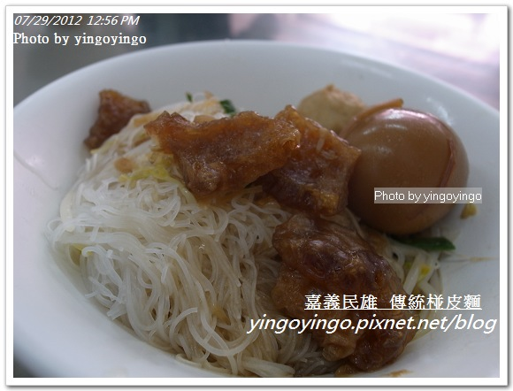 嘉義民雄_傳統椪皮麵20120729_R0070498