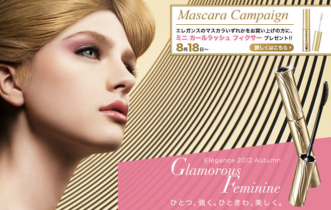 Elegance - Mozilla Firefox 06.08.2012 212711
