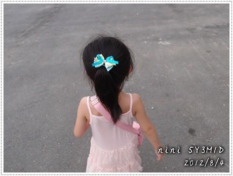 P8042461.jpg