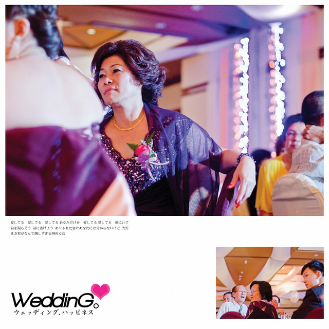 Amanda & Dennis Wedding Reception38