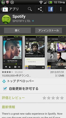 Screenshot_2012-08-09-22-19-09.png