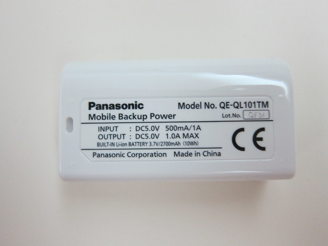 Panasonic Mobile Booster QE-QL101 - Back View