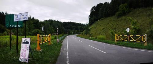 Beginning of gravel on Route 70 between Bibaushi and Ashibetsu (Hokkaido, Japan)