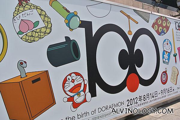 """100 Years Before the Birth of Doraemon""「你睇!! 多啦A夢嚟啦!誕生前100年祭」"