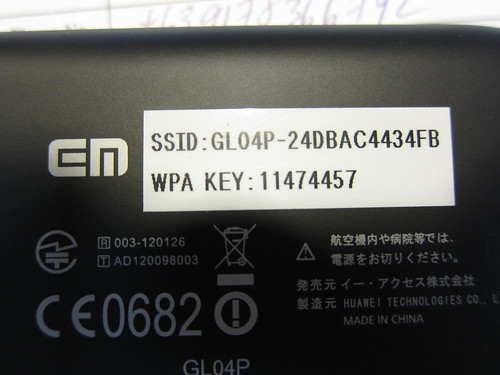 Mobile wifi rental in Tokyo