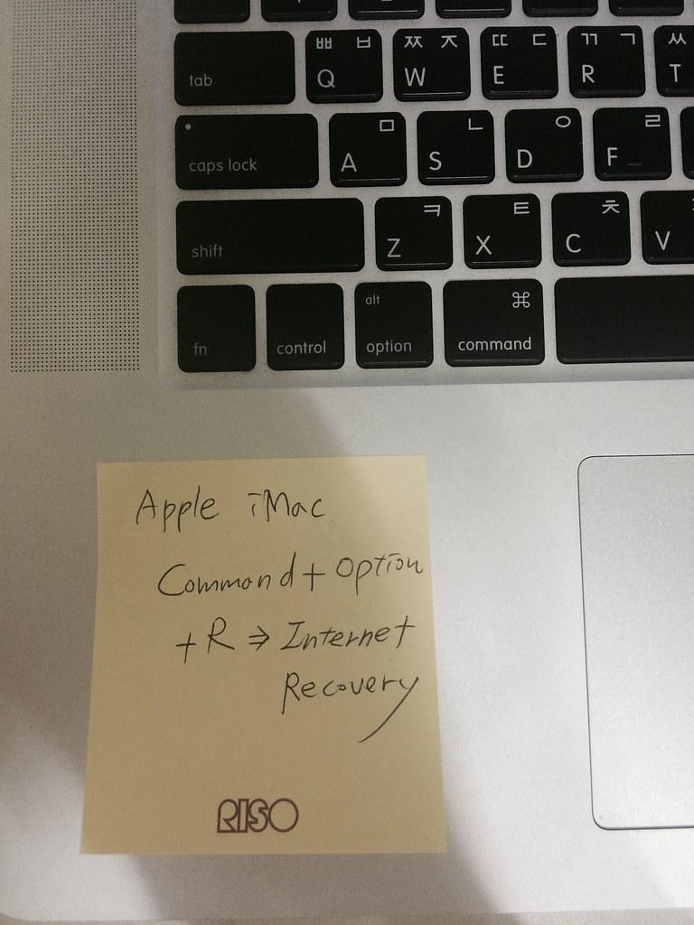 애플 아이맥 인터넷 복구하기