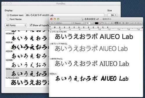 スクリーンショット 2014-04-20 21.36.03