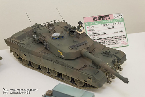 GuP_mc-76