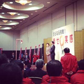かばしまいくお熊本県知事当確なう。