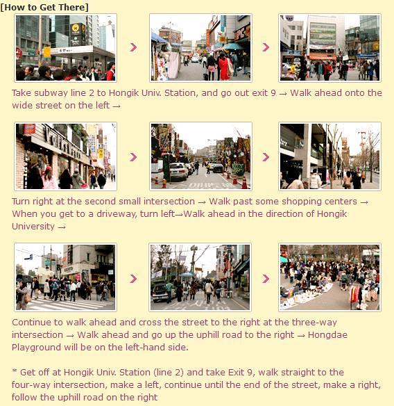 directionstohongdaefreemarket