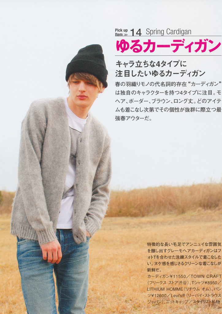 Zdenek Zaboj0095(men's FUDGE41_2012_04)
