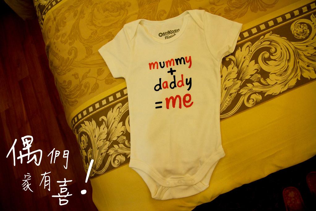 JC | CW baby-1