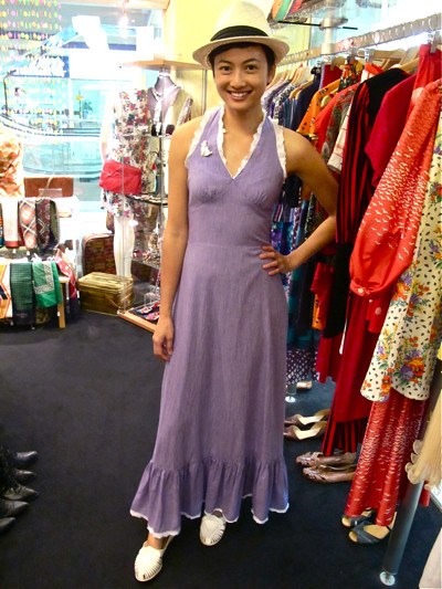 Lavender and Lace..this dress is ACE! :) Size XS-S.