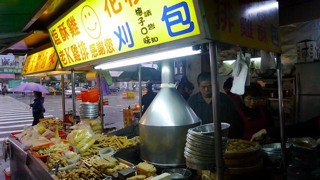 da an fry stand
