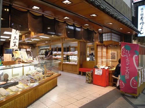 駅近くの老舗和菓子屋『御菓子司 萬勝堂』@奈良駅周辺