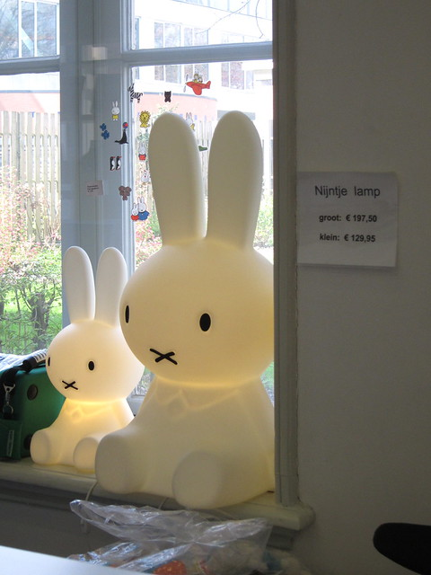 Miffy lamps