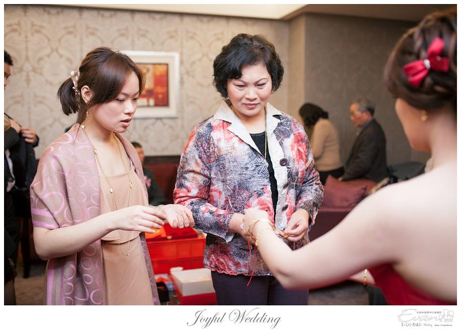 婚禮攝影 小朱爸 明勳&向榮 婚禮紀錄 中和晶宴_0047