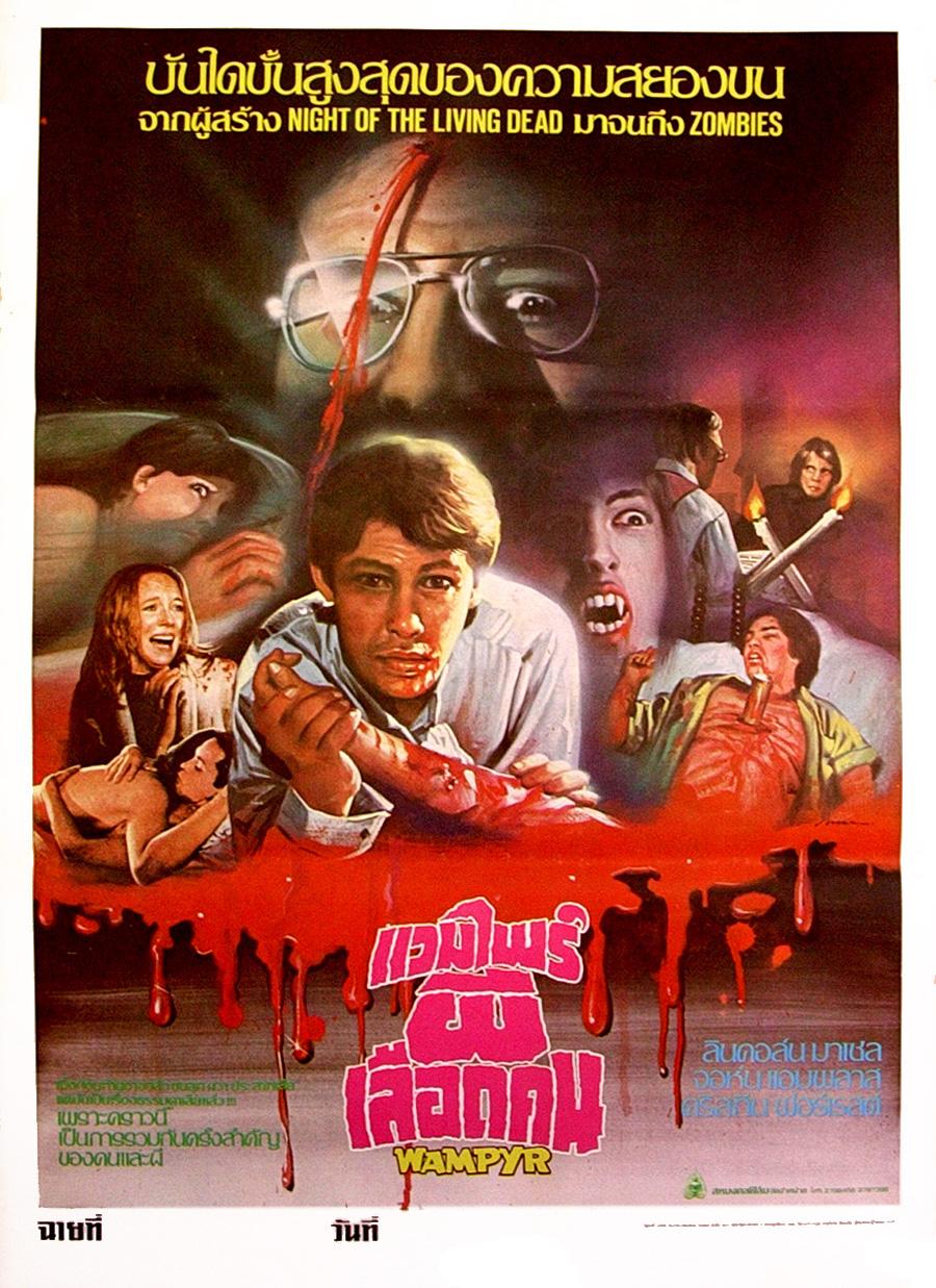 Martin, 1977 (Thai Film Poster)