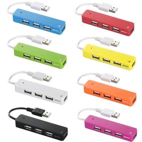 Buffalo USB Hub Stick available colors