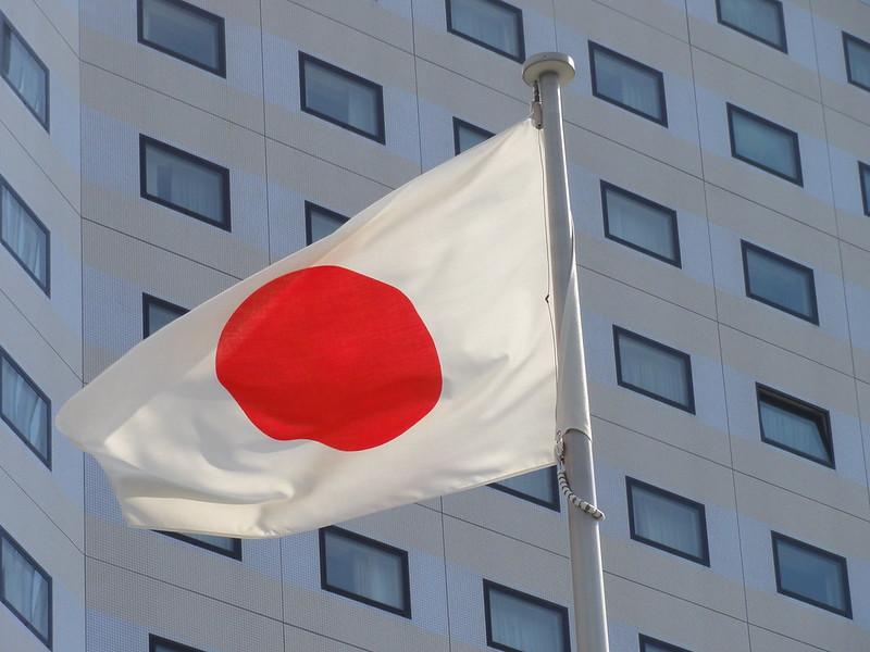Japan - Photo credit: inu-photo via Foter.com / CC BY-ND