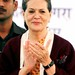 Sonia Gandhi at NIFT, Raebareli Convocation function 07