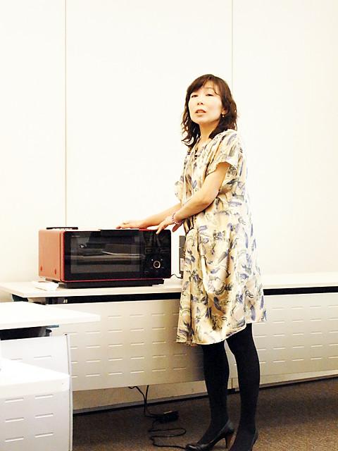 Ms. Sally Kamihara