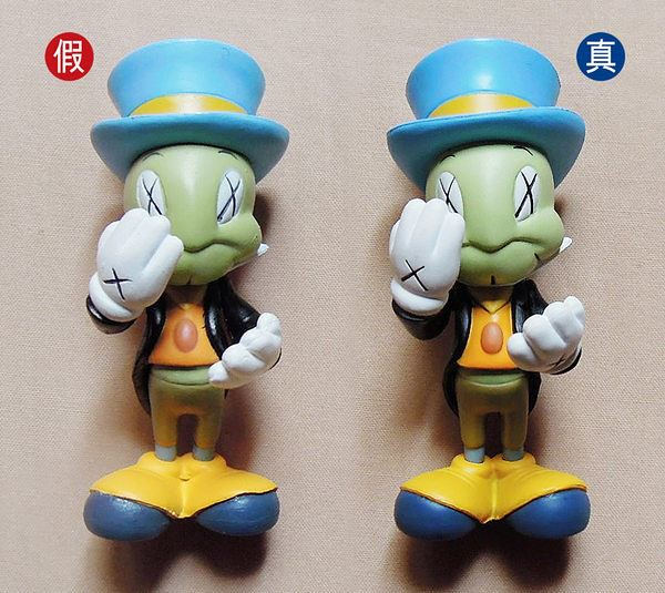About Those KAWS Bootleg Toys (Comparison Images Between Original