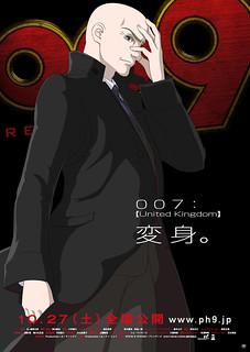 120503(2) – 預定10/27上映的全3DCG的立體劇場版《009 RE CYBORG》公開每一位特工的專屬全身造型海報! 007 United Kingdom