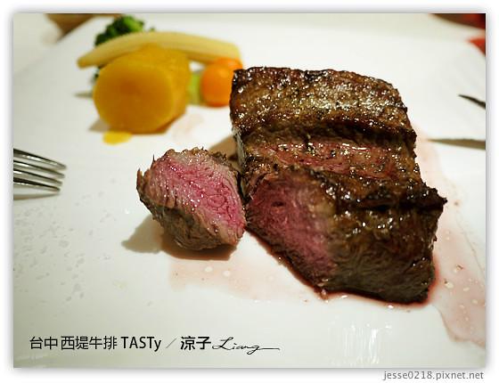 台中 西堤牛排 TASTy 14