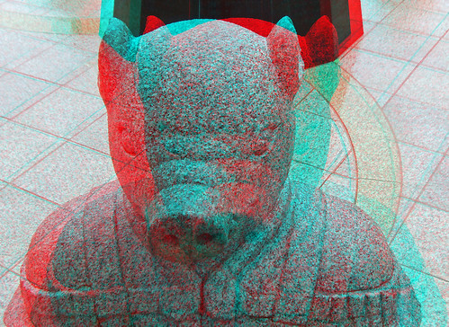 Gyeongbokgung Palace Year of the Pig Seoul Korea in anaglyph 3D stereo red blue glasses to view