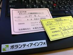 OTBブログ