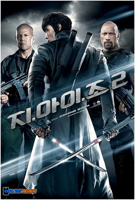 KOREAN-GIJOE2-POSTER