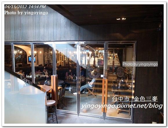 台中市_金色三麥(勤美店)20120415R0060671