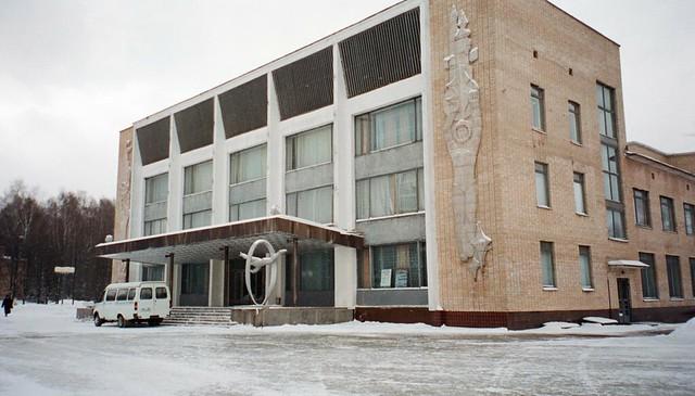 House of Cosmonautics, David, Linda, General Klimuk, Zvyozdny gorodok (Star City), RUSSIA