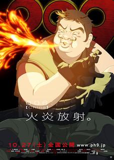 120503(2) – 預定10/27上映的全3DCG的立體劇場版《009 RE CYBORG》公開每一位特工的專屬全身造型海報! 006 China