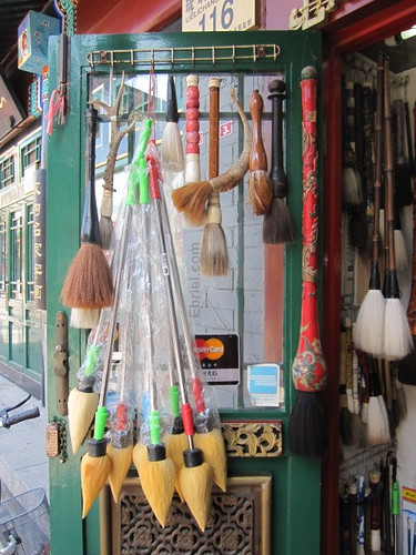 decorative door brush shop