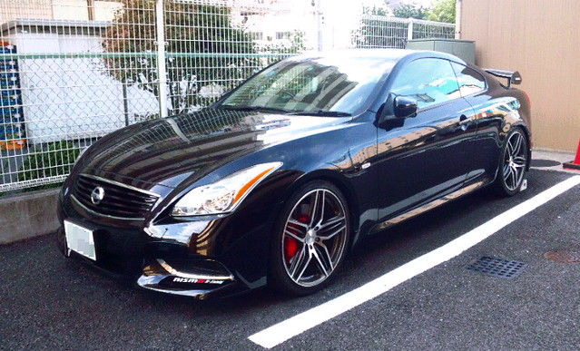 Nissan Skyline Coupe Infiniti G37 Coupe Flickr Photo