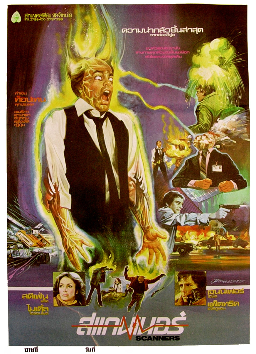 Scanners, 1981 (Thai Film Poster)