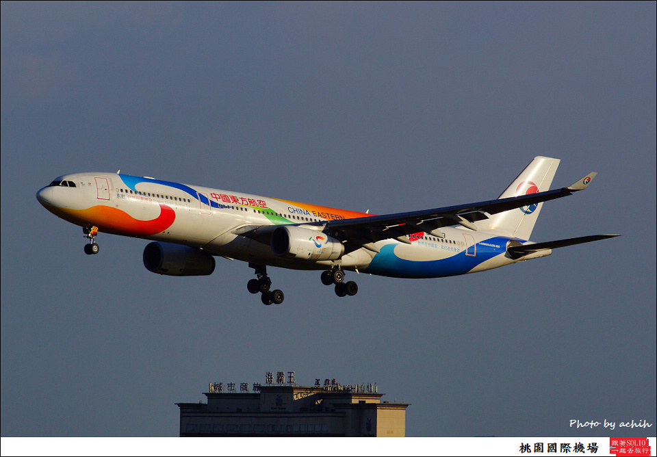China Eastern Airlines / B-6127 /Taiwan Taoyuan International Airport